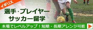 player_13