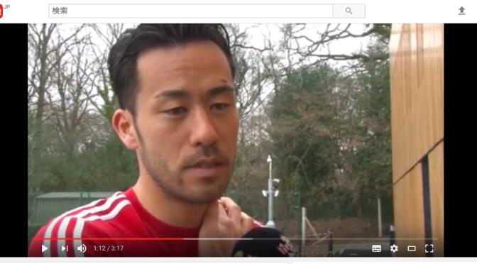 【動画】海外クラブに所属する日本人サッカー選手の英語力