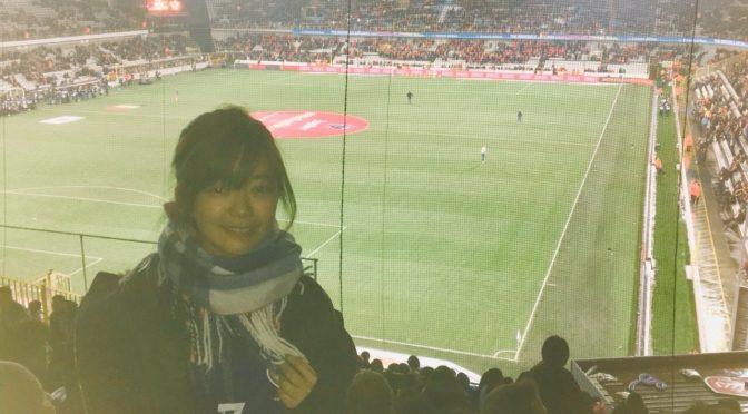 【イギリス女子大学生留学コラム】彼女と観るプレミアリーグのススメ