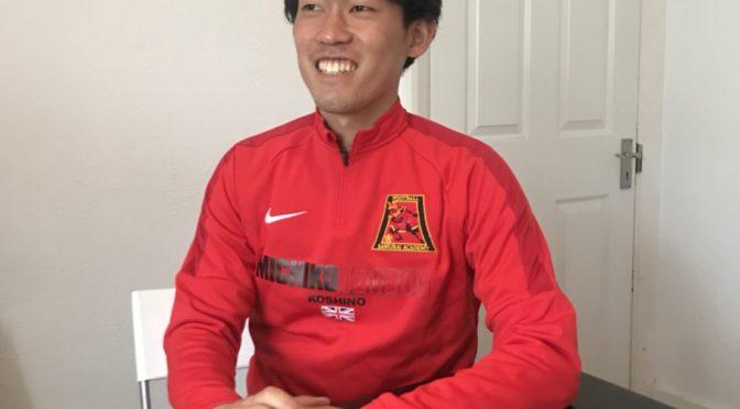 大学4年生が卒業前にイギリスサッカーコーチ短期留学をしてみた!